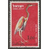 Израиль. Рыжая цапля. 1963г. Mi#278.