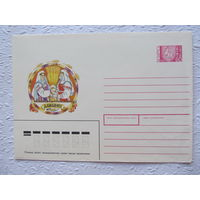 "Конверт ""Дажынкi"",1994г.,маст.Л.Варэца-No17"
