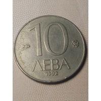 10 лев 1992