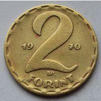 Венгрия 2 форинта, 1970 г.