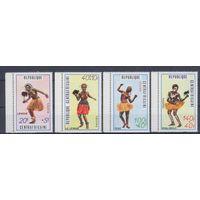 [1528] ЦАР 1971. Культура Африки.Костюмы.Танцы. СЕРИЯ MNH