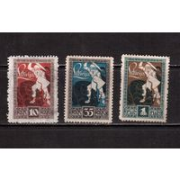 Латвия-1919,(Мих.36,38-39) *