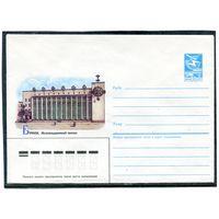 ХМК 1985. Брянск. Железнодорожный вокзал
