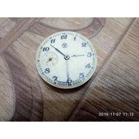 Часы в ремонт (карманные?)
