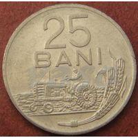 6012:  25 баней 1960 Румыния