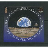 Аполлон 11 Человек на Луне Космос США 1999 Соломоновы острова MNH 1 бл зуб лот РАСПРОДАЖА