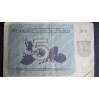 Литовский талон образца 1991 г.
