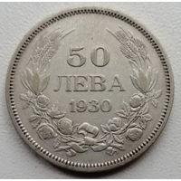 Болгария 50 лев 1930
