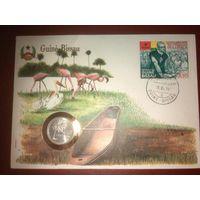 Гвинея-Биссау 50 сентавос 1977г