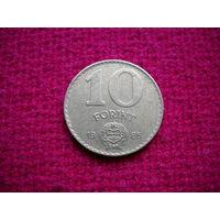 Венгрия 10 форинтов 1986 г.