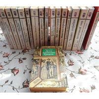 В подарок к купленной книге Дети капитана Гранта . Жюль Верн .  Библиотека приключений и фантастики . 1983 г.