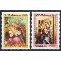 Панама 1987 Живопись Рождество 2 м. н/с MNH (ОРЛ