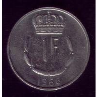1 Франк 1966 год Люксембург