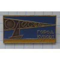 Город курорт Одесса
