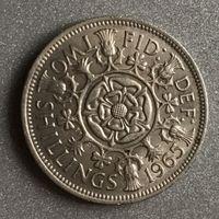 Великобритания 2 шиллинга 1965 г.