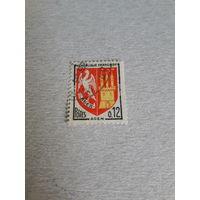 Марки Франция 1964