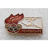 Значок. Олимпиада. Монреаль 1976 года #0369