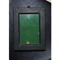 Фоторамка старинная на латунных завесах (12 см* 9 см)