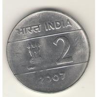 2 рупии 2007 г. МД: Калькутта.