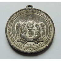 Старинный ,цинковый религиозный медальон.