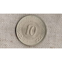 Югославия 10 динаров 1976/ФАО/(NS)