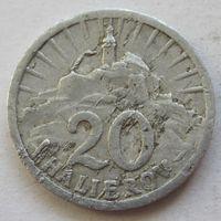 Словакия 20 геллеров 1942 алюминий