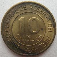Перу 10 сентимо 1986 г. (g)