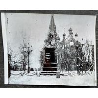 Реплики. Минск дореволюцинный. Памятник Александру II. 18х23 см.