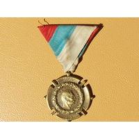 Сербия Медаль в память войны 1914-1918