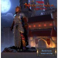 """Игра MMO """"Neverwinter Online"""". Чернокнижник 70 ур., 12000+ оуп без даров ГИ. Глава гильдии 2 ур. (ARC)"""