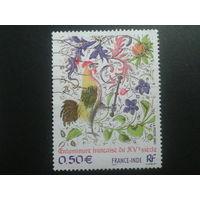 Франция 2003 искусство Франции 15 век