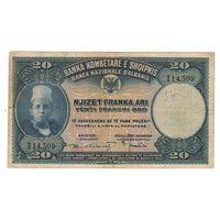 Албания 20 франга образца 1926 года. Неплохой сохран! Редкая!