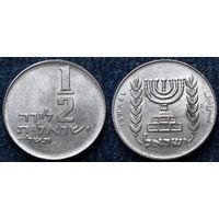 W: Израиль, 1/2 лиры 1977, Краузе КМ#36.1 (776)