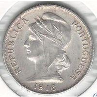 Португалия 50 сентавос 1916 года. Серебро. Состояние aUNC!