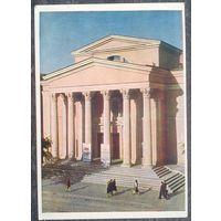 Минск. Государственный русский драматический театр 1954 г. Чистая.