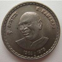 Индия 5 рупий 2003 г. 100 лет со дня рождения Кумарасами Камараджа (u)