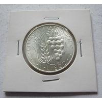 Ватикан 500 лир 1976 Павел VI - серебро