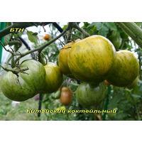 Семена томата Китайский коктейльный