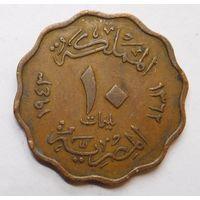 Египет 10 миллим 1943 г