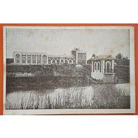 Иваново-Вознесенск. Городской водопровод. 1920-е. Чистая