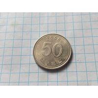 Южная Корея 50 вон, 2008