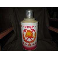 Термос Пожарная охрана СССР-70 лет 1918-1988 гг.