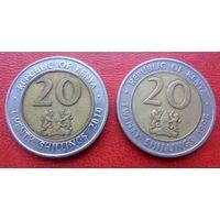Монеты Кении 20 шиллингов 1998 и 2010 года - (цена за все) - из коллекции