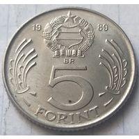 Венгрия 5 форинтов, 1989     ( 3-7-5 )