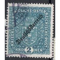 Австрия 120