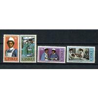 Сискей (Южная Африка) - 1982 - Сесилия Макиване - [Mi. 22-25] - полная серия - 4 марки. MNH.