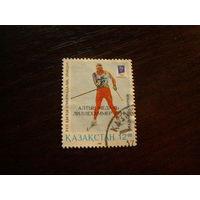 1994 Казахстан 41-42 Зимняя Олимпиада в Лиллехаммере. Лыжные гонки надпечатка