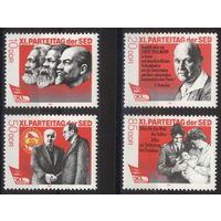 Германия, ГДР 1986 г. Mi#3009-3012** чистая полная серия (MNH)