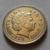 5 пенсов, Великобритания 2005 г.
