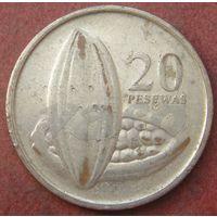 6185:  20 песева 2007 Гана